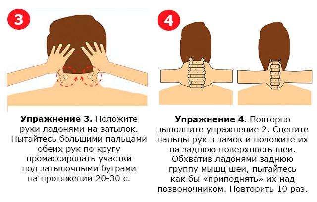 Эксперт рассказал, как без таблеток избавиться от головной боли — фото 2