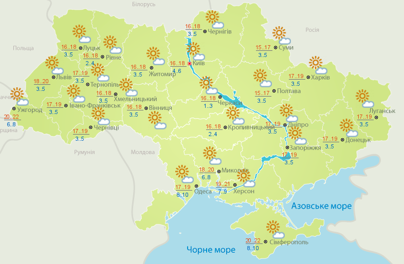 Погода в Украине: где сегодня потеплеет — фото 1