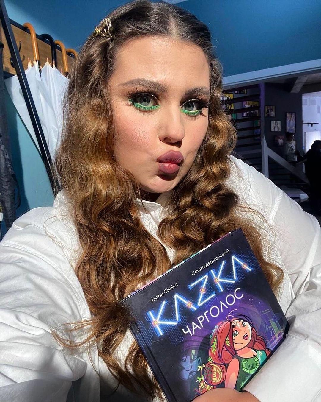 """Группа KAZKA создала детскую книгу, в котором персонажи """"оживают"""" в дополненной реальности — фото 1"""