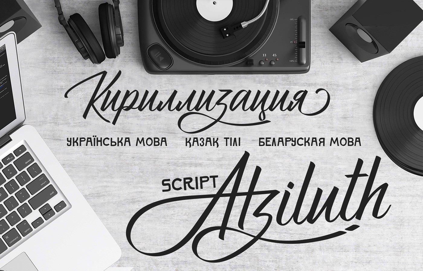 24 мая — День славянской литературы и культуры — фото 3