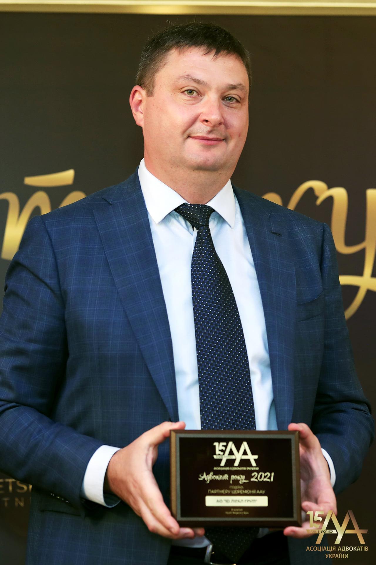 """Объявлены победители конкурса """"Адвокат года 2021"""" — фото 3"""