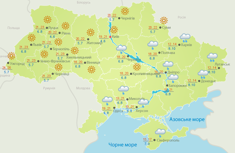 Погода в Украине: где пройдут дожди — фото 1