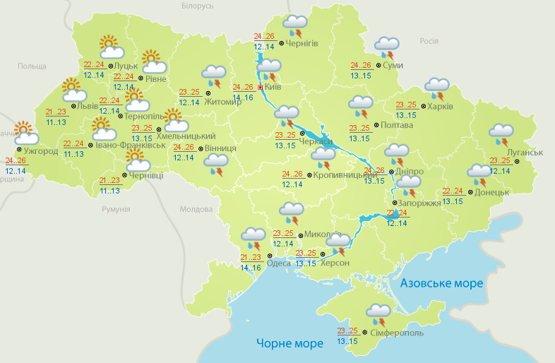 Прогноз погоды в Украине: дожди отступают — фото 1