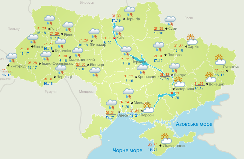 Новая грозовая волна: прогноз погоды в Украине — фото 1