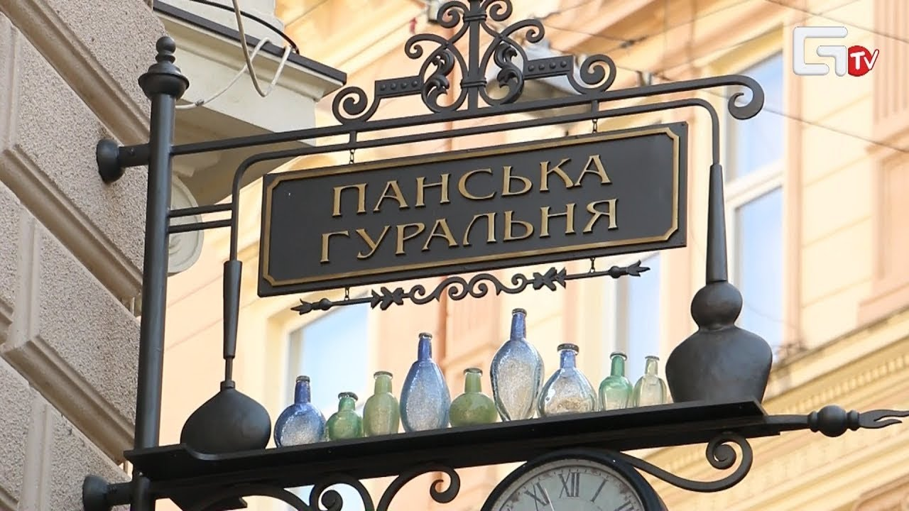 Туризм в Украине: что посмотреть в Черновцах — фото 4