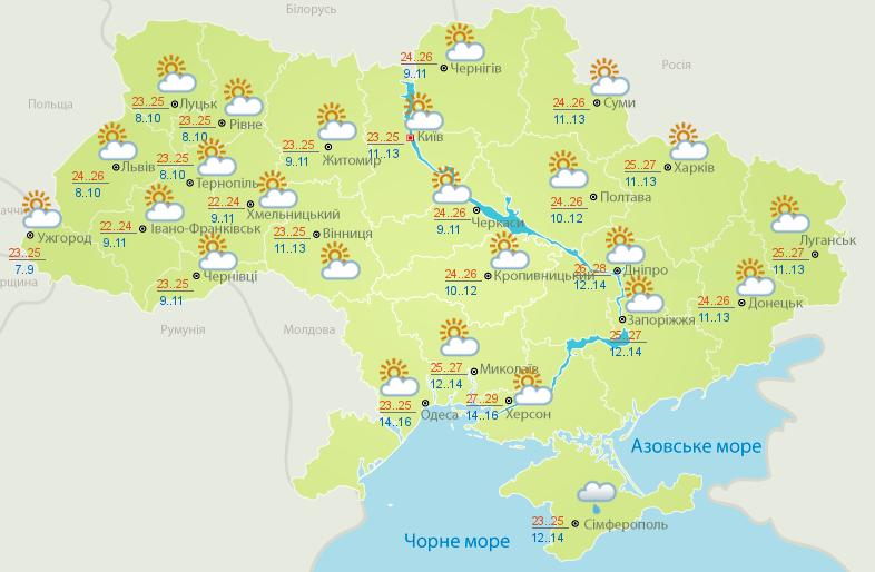 Жаркое воскресенье: прогноз погоды в Украине — фото 1