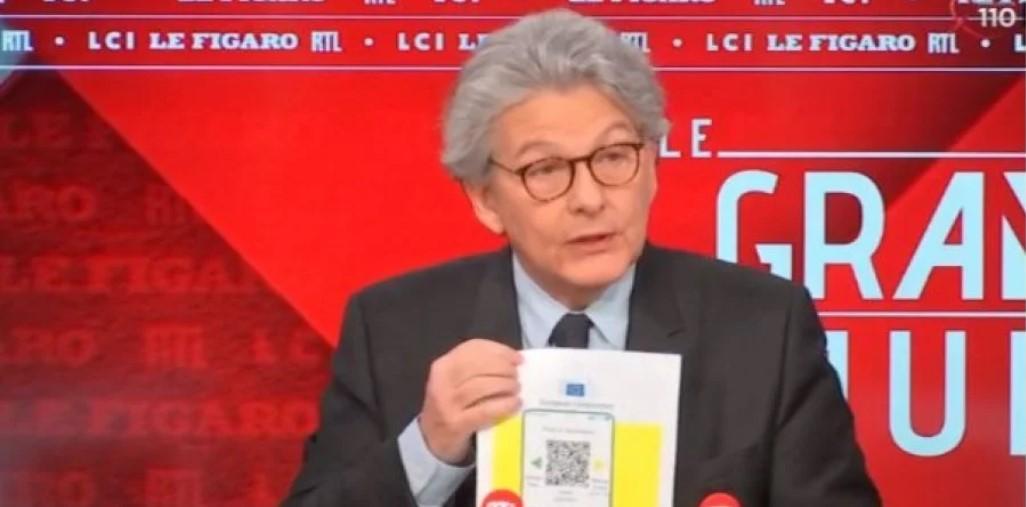 В Евросоюзе показали, какими будут паспорта вакцинации — фото 1