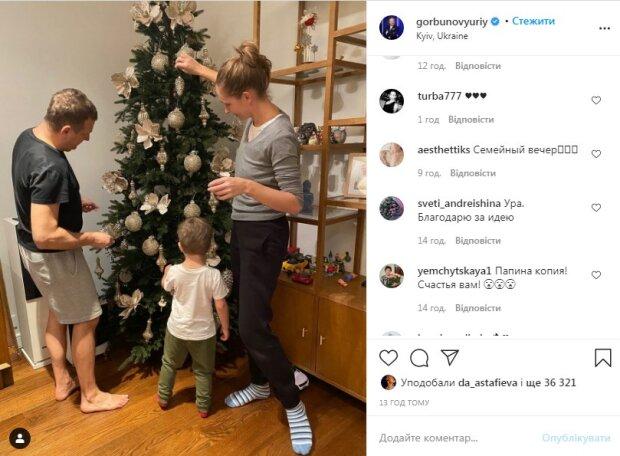 Дмитрий Горбунов и Катя Осадчая: звездная пара поделилась семейным фото — фото 1