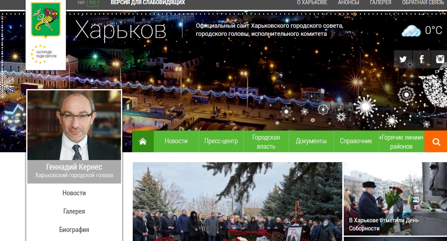Харьков без мэра: почему в городе не могут назначить выборы — фото 2