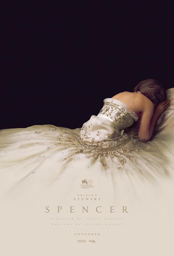 Появился официальный трейлер фильма о принцессе Диане — фото 1