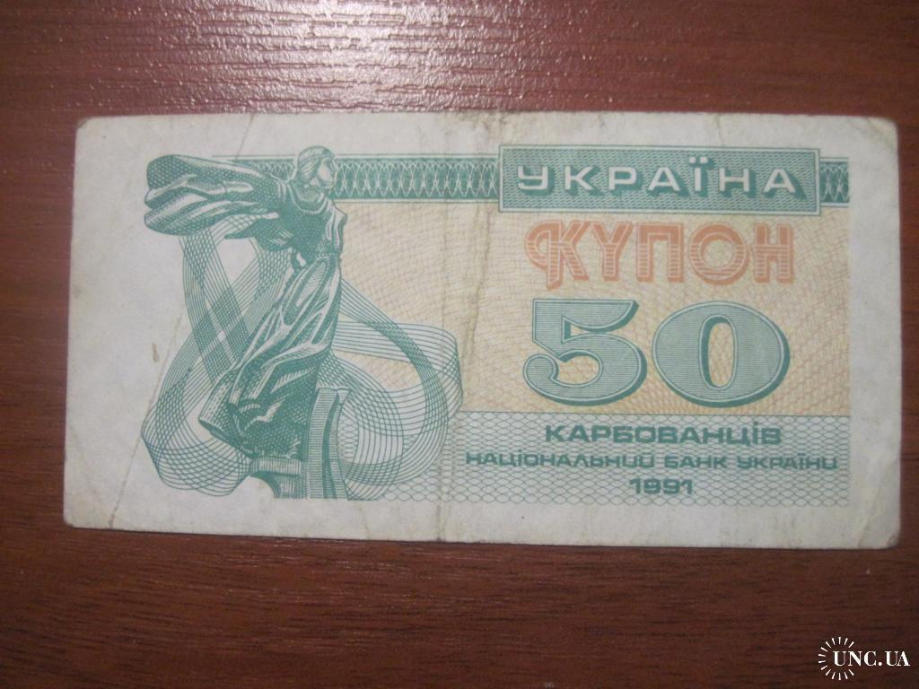 Украина 30: первые попытки построить экономику — чем запомнился 1992 год — фото 1