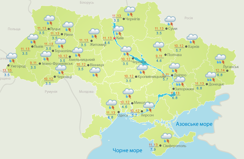 Предупреждение синоптиков: на Украину надвигаются грозы — фото 1