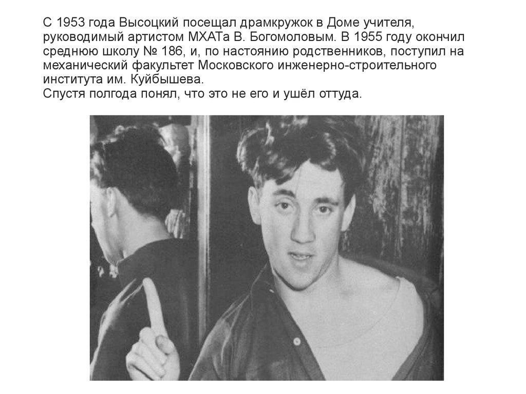 Интересные факты из жизни Владимира Высоцкого, гениального поэта, певца и актера — фото 2