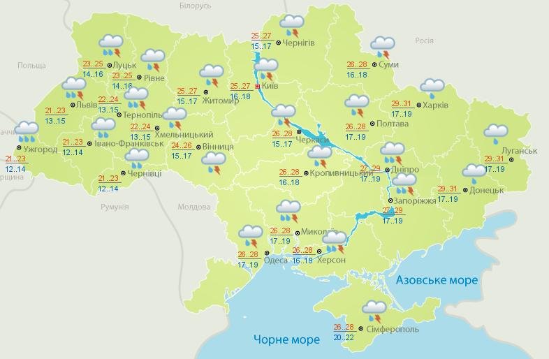 Грозы усиливаются: прогноз погоды в Украине — фото 1