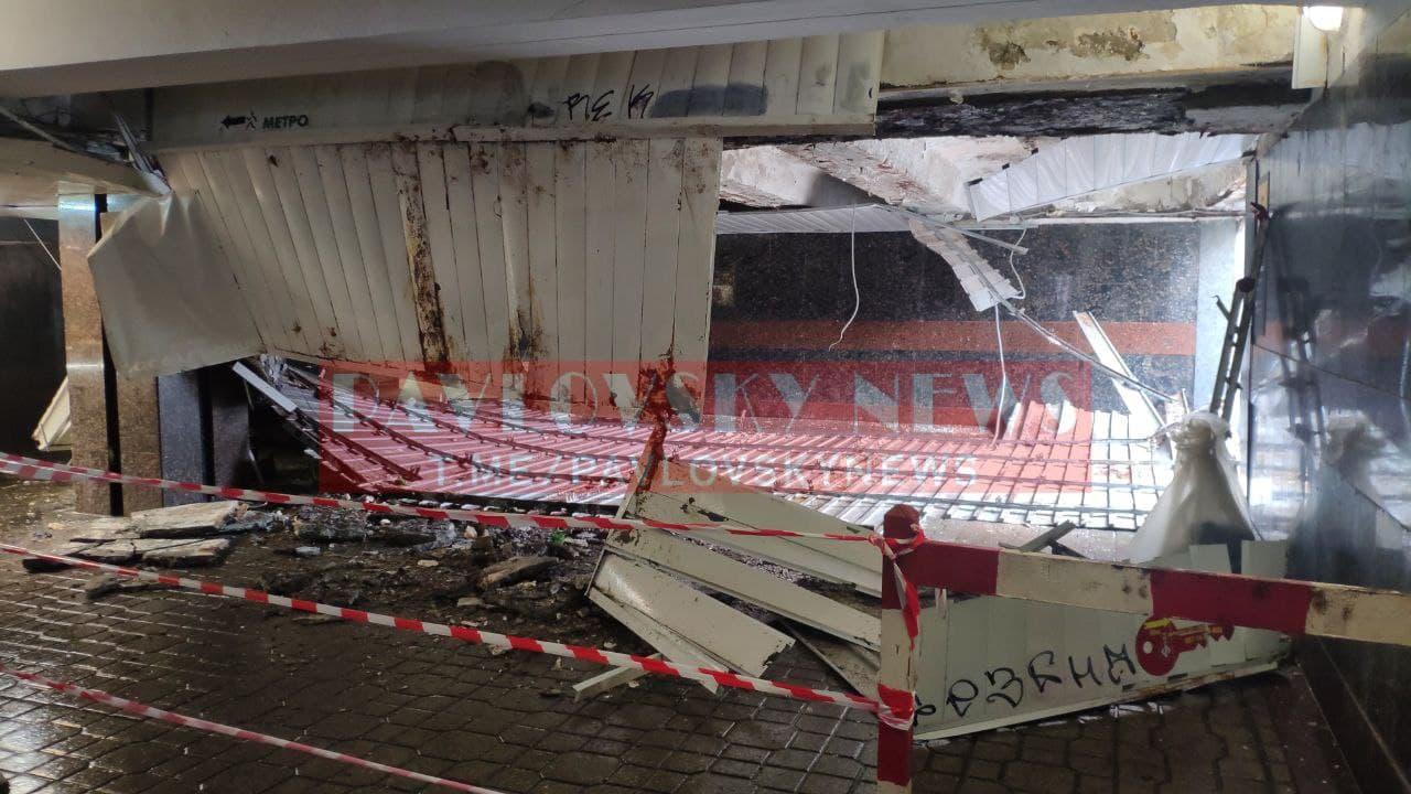 В переходе на Майдане в Киеве обвалился потолок — фото 1