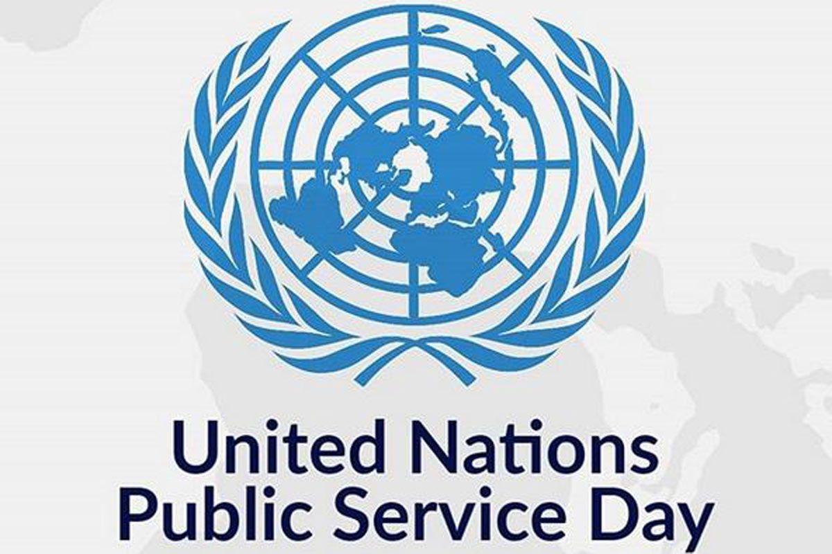 23 июня - День государственной службы  — фото 1