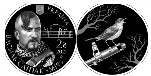 В Украине выпустят новую монету — фото 1