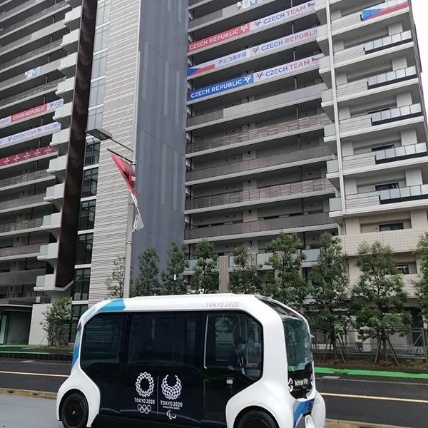 В Токио открыли Олимпийскую деревню — фото 2
