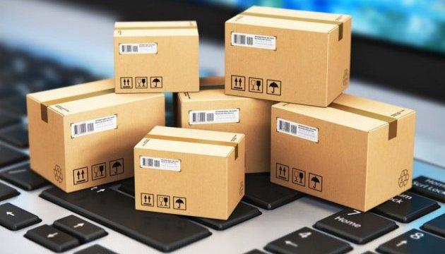 Лайфхак: как получить посылку из Китая без задержек — фото 1