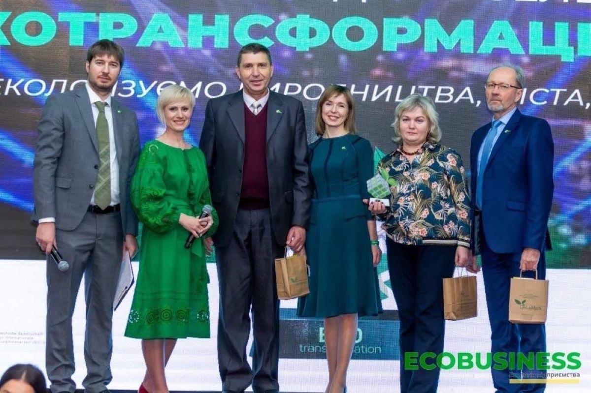 """Проект """"ЕКОтрансформация-2021"""" — фото 1"""