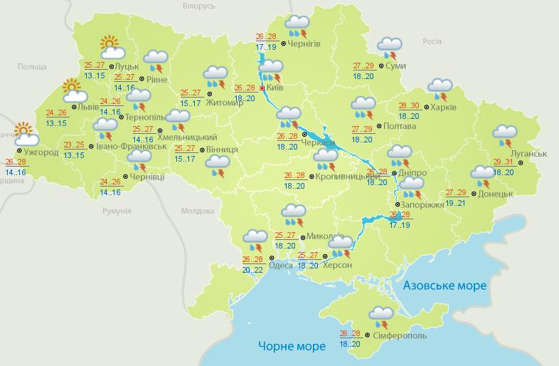 Жара отступает: прогноз погоды в Украине — фото 1