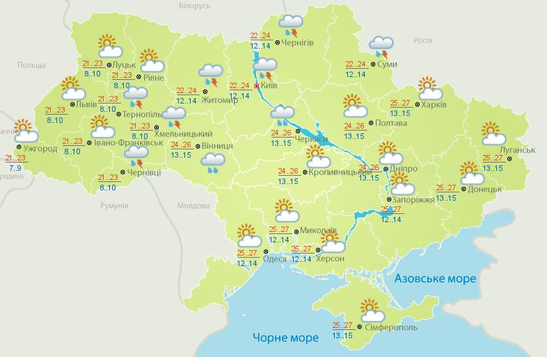 На Украину надвигаются грозы: предупреждение синоптиков — фото 1