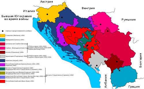 Хорватия и Босния по-прежнему ведут земельный спор из-за двух островов в море с  момента распада Югославии — фото 1