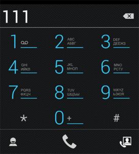 Как пополнить счет мобильного на Vodafone онлайн не выходя из дома — фото 3