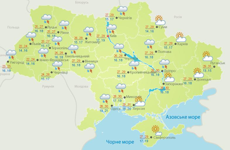 Погода в Украине: каким будет первый день июля — фото 1