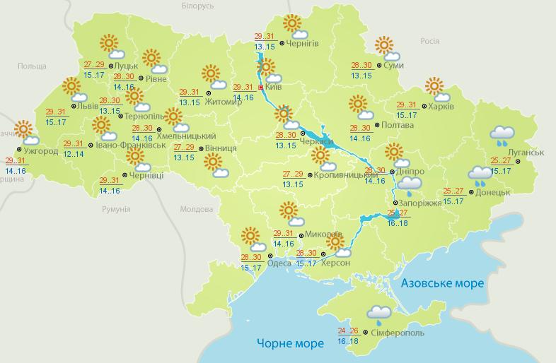 Солнечно и жарко: прогноз погоды в Украине — фото 1