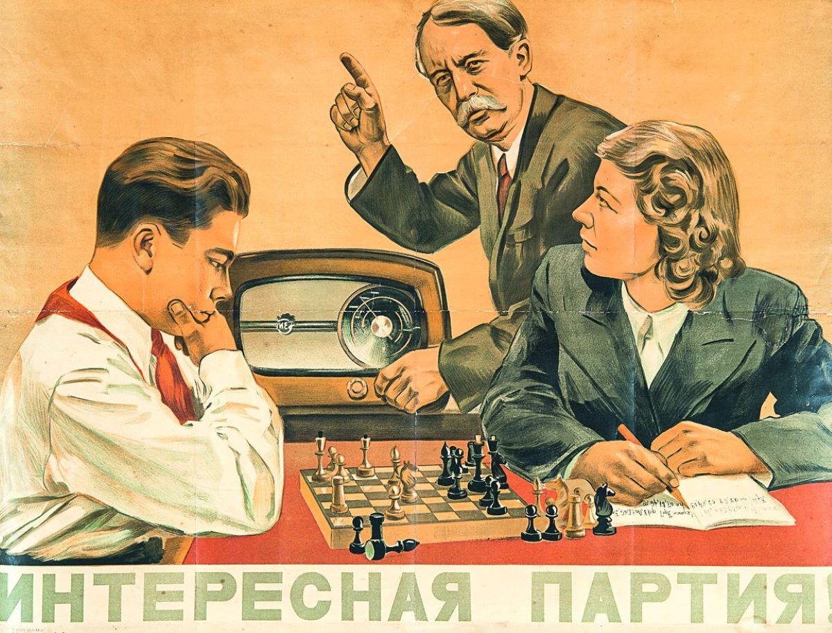 Шахматы, это не просто игра... — фото 1