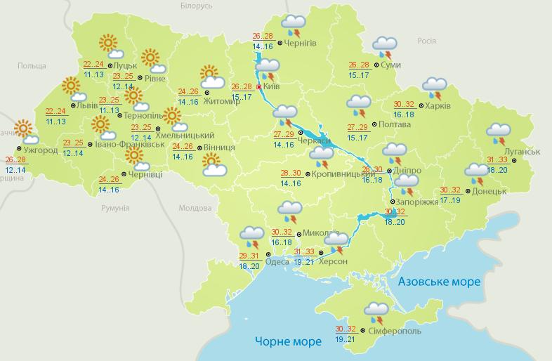 Прогноз погоды в Украине: где разгуляются грозы — фото 1