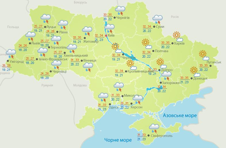 Прогноз погоды: где в Украине ожидаются грозы — фото 1
