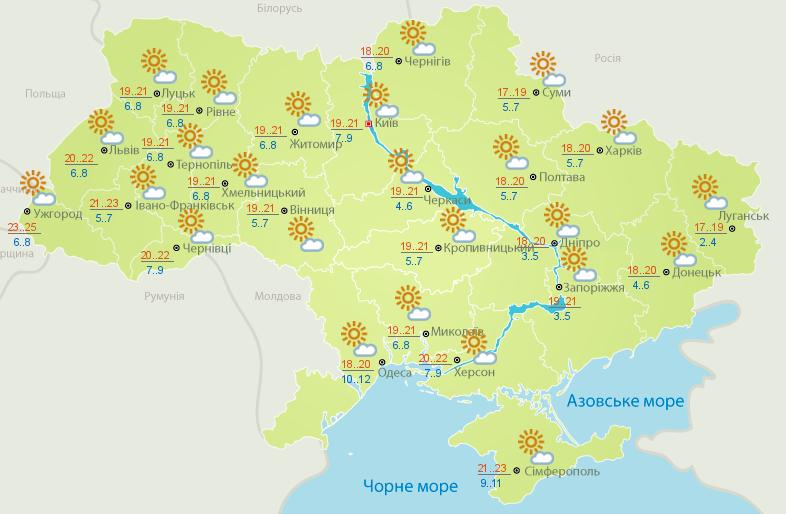 Погода в Украине: становится теплее — фото 1