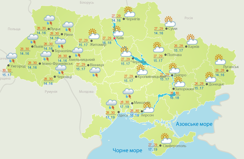 Прогноз погоды: в Украину постепенно возвращается жара — фото 1