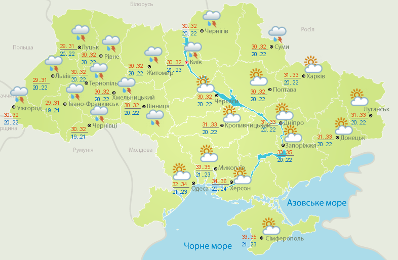 Погода в Украине: где жара усилится еще больше — фото 1