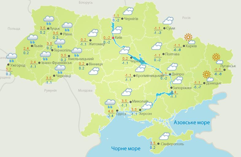 Дождливый прогноз: где в Украине испортится погода — фото 1