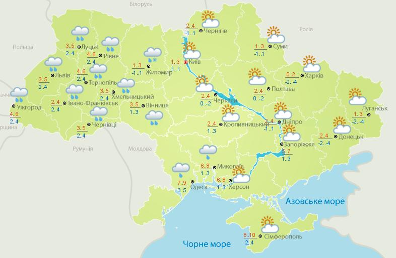 Прогноз погоды на вторник: дожди в Украине усиливаются — фото 1