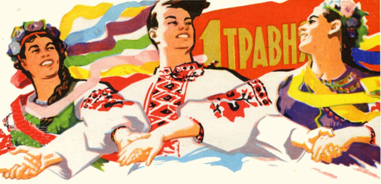 История праздника — 1мая, День международной солидарности трудящихся — фото 3