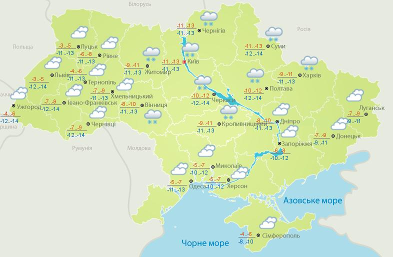 В Украине усиливаются морозы: прогноз погоды на день — фото 1