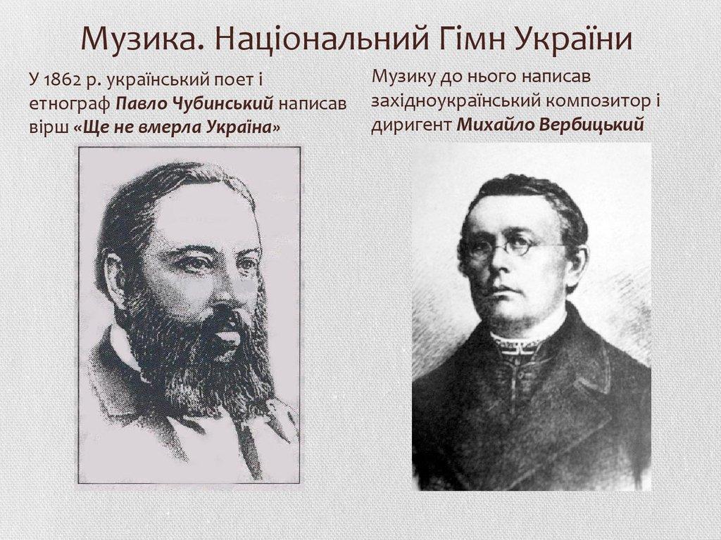 Украина 30: формирование государственных символов — чем запомнился 1992 год — фото 1