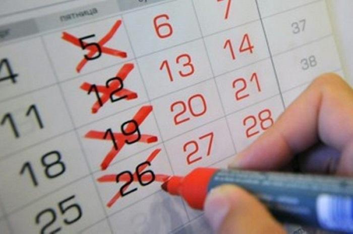 Испания ищет компании-добровольцев для общенационального тестирования четырехдневной рабочей недели — фото 1