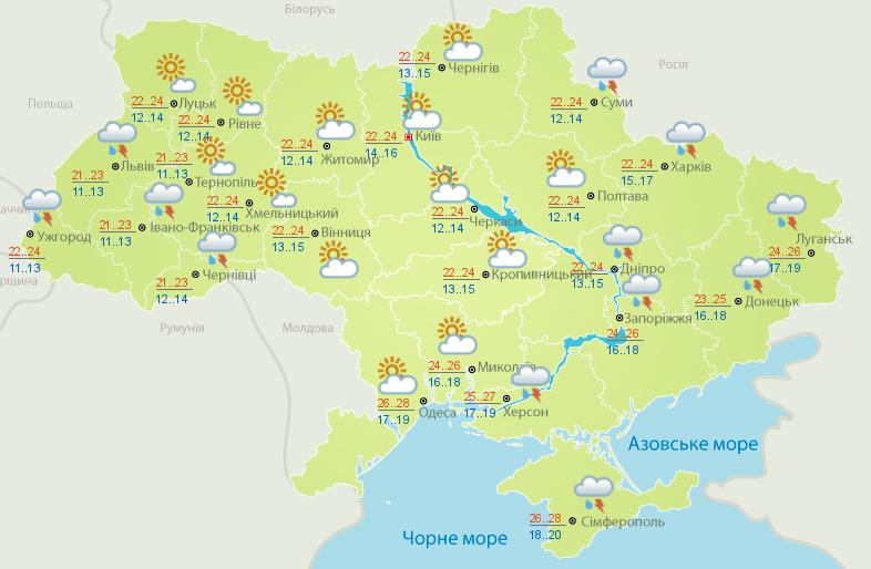 Прогноз погоды: вместо ливней в Украину вернутся грозы — фото 1