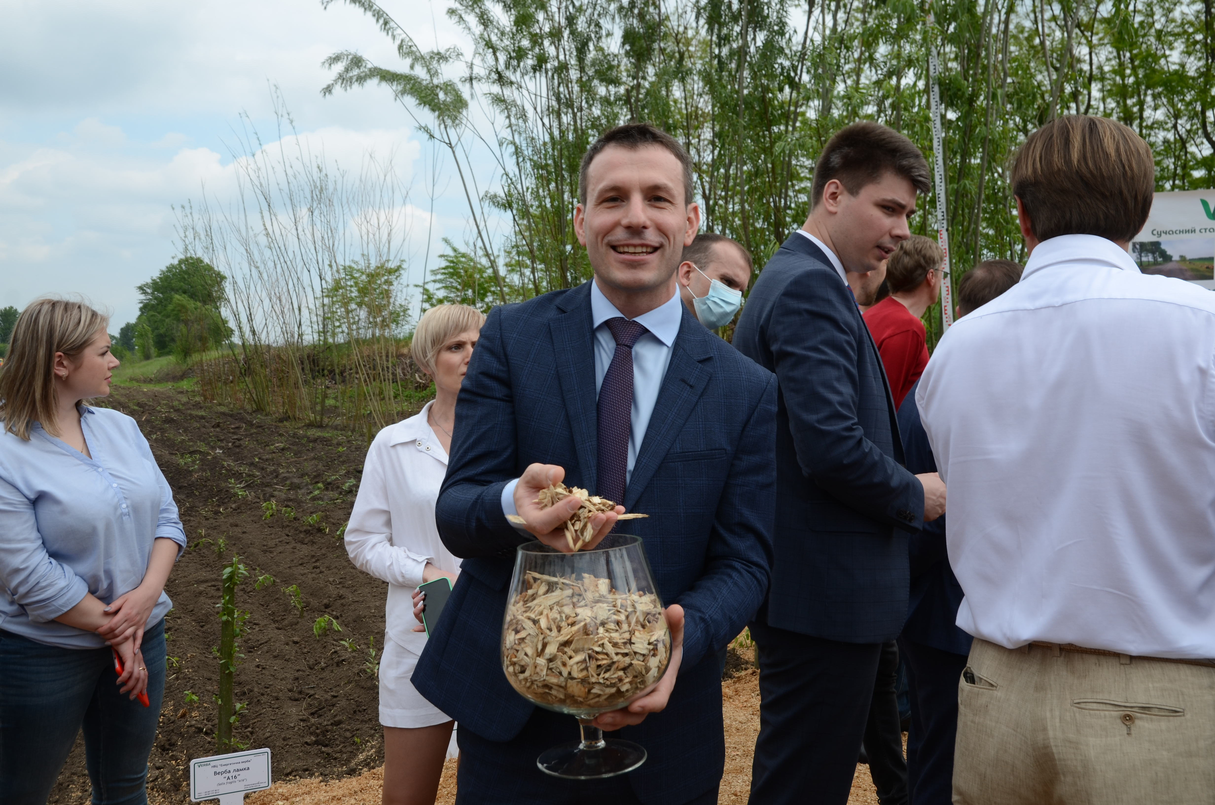 """Конференция на тему  """"Способна ли биоэнергетика сделать Украину энергонезависимой?"""" — фото 2"""