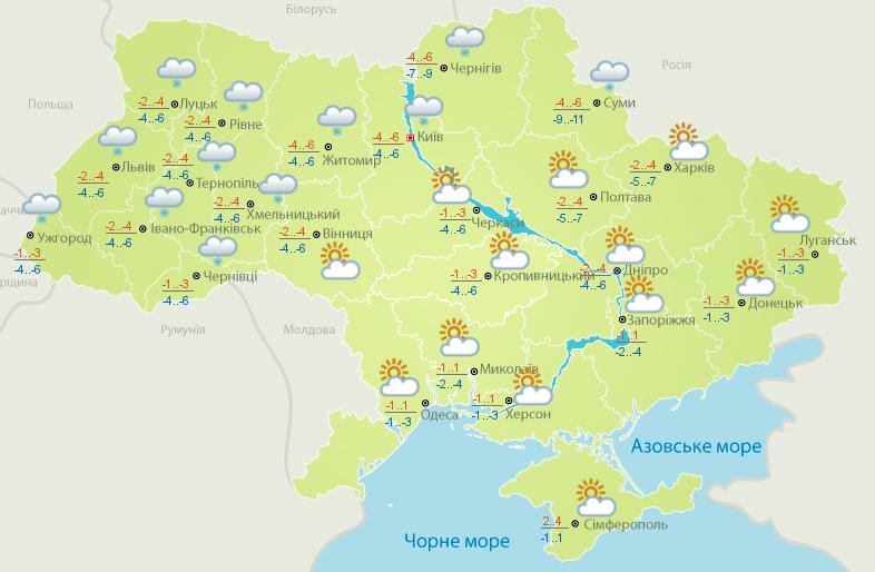 Температура падает: где в Украине сегодня похолодает сильнее всего — фото 1