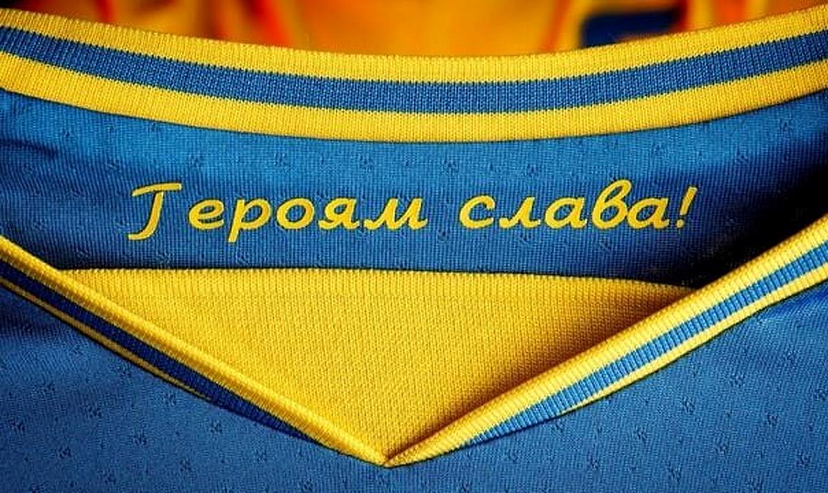 Скандал с УЕФА: слоганы на форме сборной Украины сделают футбольными символами — фото 1