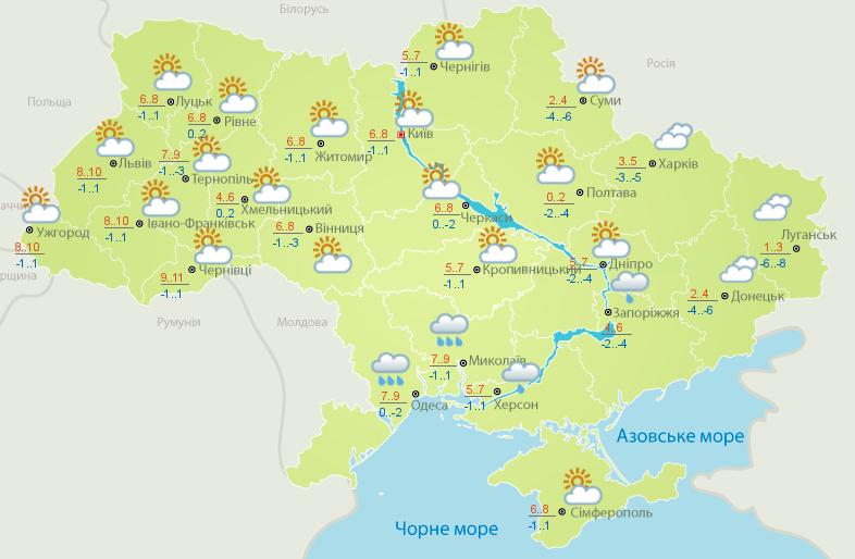 Снегопады прекратились, но пойдут дожди: прогноз погоды в Украине — фото 1