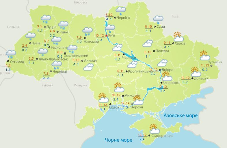 В Украину возвращаются снегопады: синоптики предупредили об ухудшении погоды — фото 1