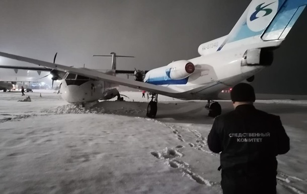 В российском аэропорту столкнулись два самолета - ФОТО — фото 1