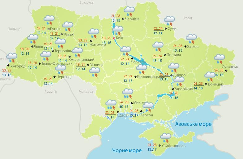 Прогноз погоды: в воскресенье в Украине ожидаются грозы — фото 1